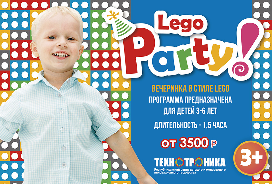 Lego - Party 3+